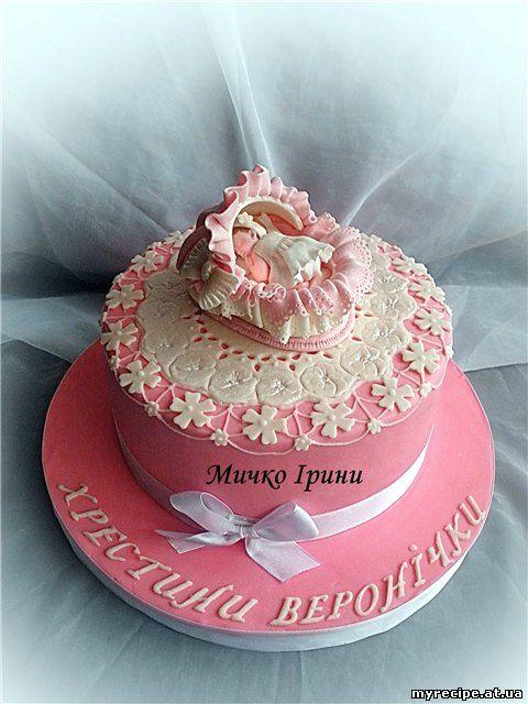 Для дівчинки 20 43 торт на хрестини для